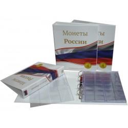 Альбом для монет россии, 230х270мм, лист скользящий