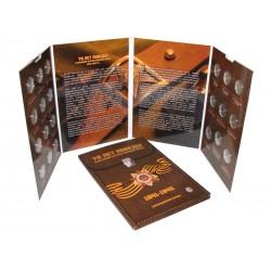 Альбом-планшет с прозрачными блистерами 70 лет победы в Великой Отечественной войне на 21 монету
